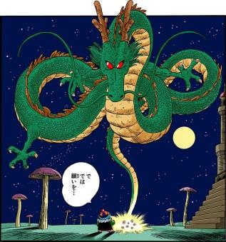 Shenron-dans-le-manga-Dragon-Ball